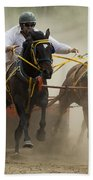 Rodeo Eat My Dust 1 Beach Towel