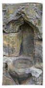Rosslyn Chapel Basin Beach Towel