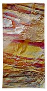 Rough And Red Rock In Petra-jordan  Beach Towel