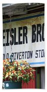 Route 66 - Eisler Brothers Old Riverton Store Beach Towel