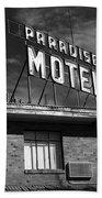 Route 66 - Paradise Motel 2 Beach Towel