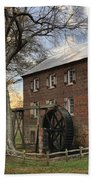 Rowan County Grist Mill Beach Towel