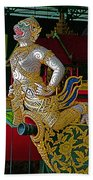 Royal Barges Museum In Bangkok-thailand Beach Towel