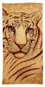 Royal Tiger Coffee Painting Beach Towel