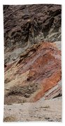 Rust Colored Formation Beach Towel