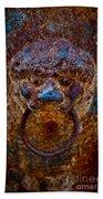Rusty Relic Beach Towel