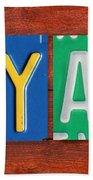Ryan License Plate Name Sign Fun Kid Room Decor. Beach Towel