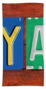 Ryan License Plate Name Sign Fun Kid Room Decor. Beach Towel