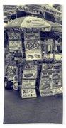 Sabrett Vendor New York City Beach Towel