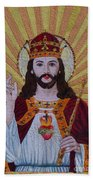 Sacred Heart Of Jesus Hand Embroidery Beach Towel