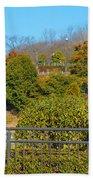 Sagamihara Asamizo Park 16h Beach Towel