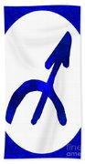 Sagittarius And Third Eye Chakra Abstract Spiritual Artwork By O Beach Towel