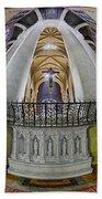 Saint John The Divine Rear Altar View Beach Towel