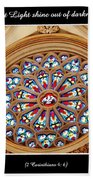 Saint Josephs Cathedral Stained Glass Window Buffalo New York Beach Towel