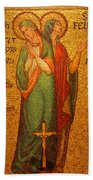 Saints Perpetua And Felicitas Altar Beach Towel
