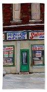 Salaison Ideale Montreal Beach Sheet