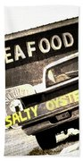 Salty Oysters - Textured Beach Towel