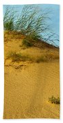 Sand Hill Beach Towel