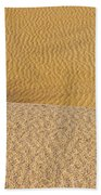 Sand Layers Beach Towel