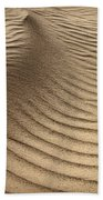 Sand Pattern Abstract - 3 Beach Towel