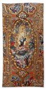 Santarem Cathedral Painted Ceiling Beach Towel