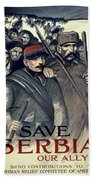 Save Serbia Our Ally Beach Towel by Theophile Alexandre Steinlen