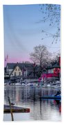 Schuylkill River And Boathouse Row Philadelphia Beach Towel