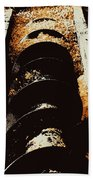 Screw Archimedes 2 Beach Towel