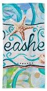 Seashells IIi Beach Towel