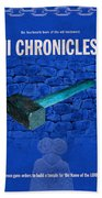 Second Chronicles Books Of The Bible Series Old Testament Minimal Poster Art Number 14 Beach Towel