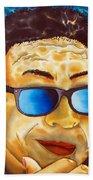 Self Portrait Beach Towel