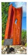 September 11th Memorial Mantua N J Beach Towel