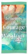 Serenity Prayer 1 - By Sharon Cummings Beach Towel
