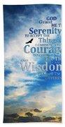 Serenity Prayer 3 - By Sharon Cummings Beach Sheet
