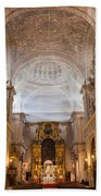 Seville Cathedral Interior Beach Towel