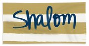 Shalom- Blue With Gold Beach Towel