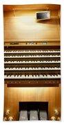 Shanghai Organ Console Beach Towel