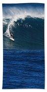 Sharing A Wave In Waimea Bay Beach Towel