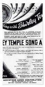 Shirley Temple Song Album Beach Towel