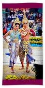 Siam Culture Dance Beach Towel