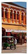 Siem Reap 01 Beach Towel