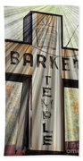 Sign - Barker Temple - Kcmo Beach Towel