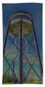 Sikeston Water Tower  II Beach Towel