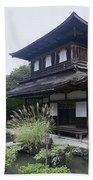Silver Pavilion - Kyoto Japan Beach Towel