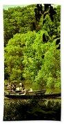 Simpler Times - Central Park - Nyc Beach Towel
