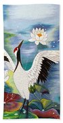 Singing In The Rain Hand Embroidery Beach Towel