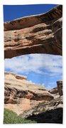 Sipapu Bridge - Utah Beach Towel