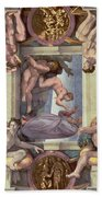 Sistine Chapel Ceiling 1508-12 The Creation Of Eve, 1510 Fresco Post Restoration Beach Sheet