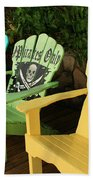 Sit At Your Own Risk Beach Towel