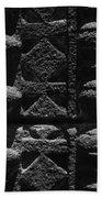 Skc 3300 Ancient Wall Art Beach Towel